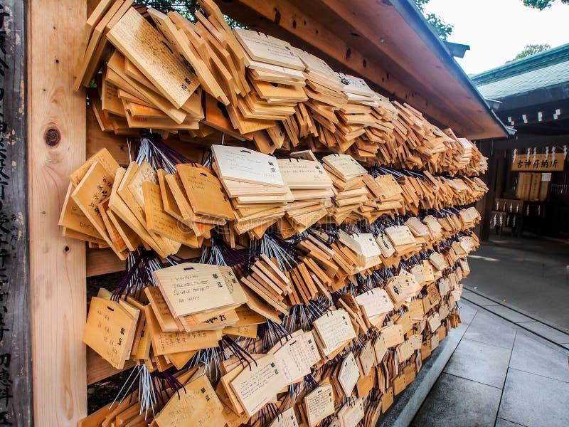 Souhait du plat ou de l'AME au Japon photos libres de droits