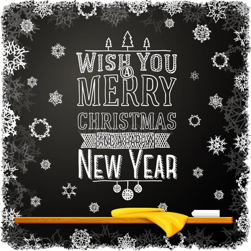 Souhaitez-vous un Joyeux Noël et une bonne année illustration libre de droits