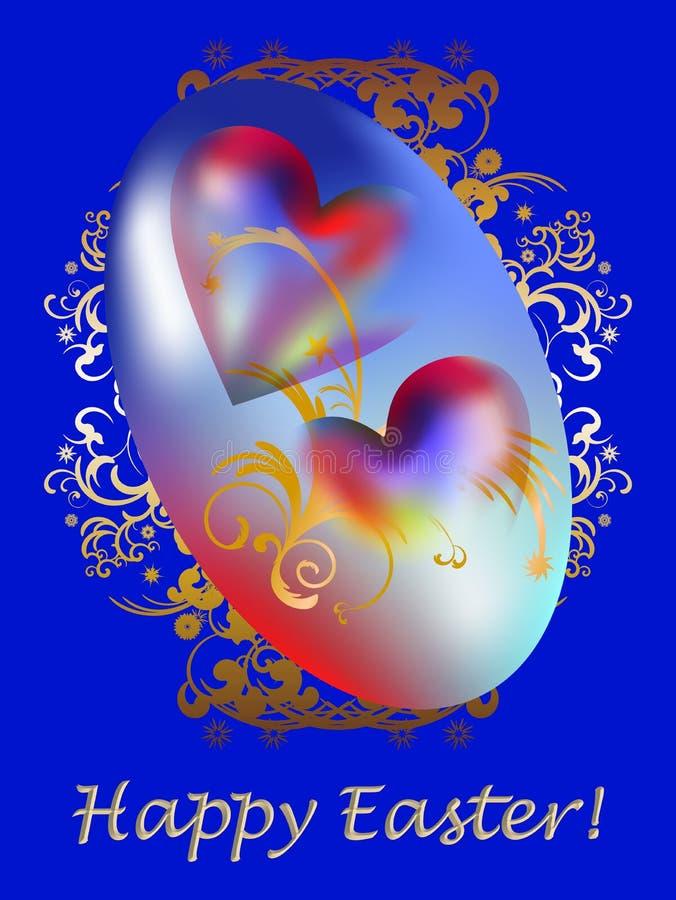 Souhaits élégants de Pâques illustration de vecteur
