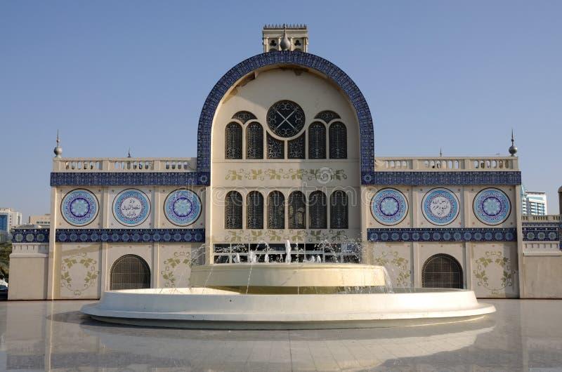 Souk central en la ciudad de Sharja imagenes de archivo