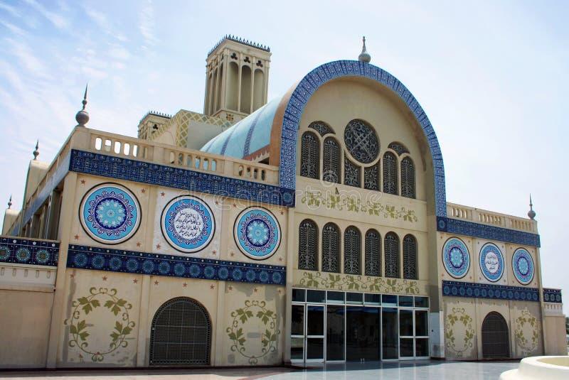 Souk central, Sharja fotografía de archivo