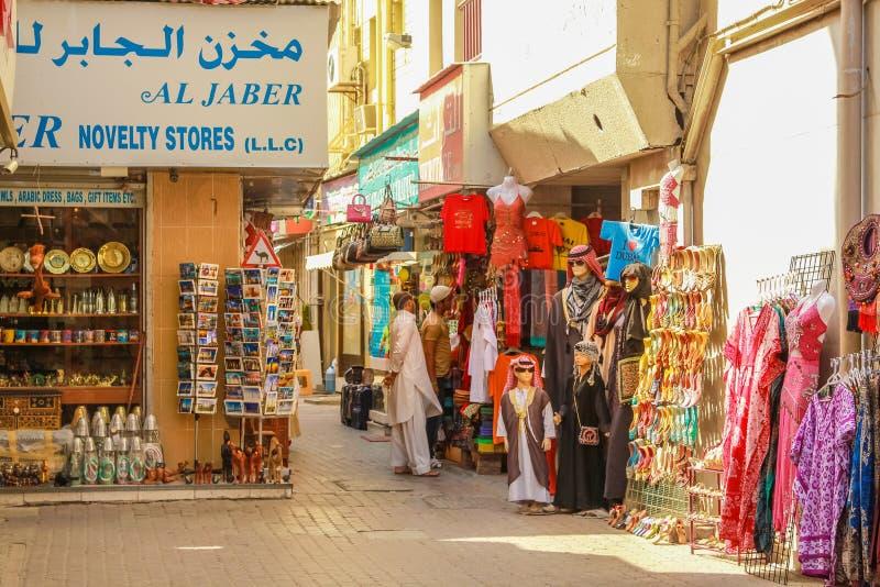 Souk grand à Dubaï photographie stock libre de droits