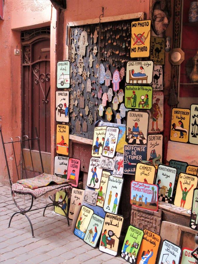 Soukopslag in een straat van Marrakech royalty-vrije stock afbeeldingen