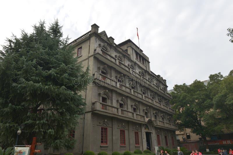 Soulèvement Memorial Hall de Nan-Tchang Bayi image libre de droits