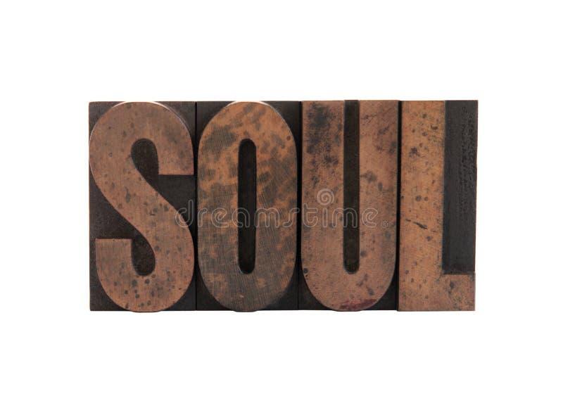 Soul in letterpress wood type vector illustration