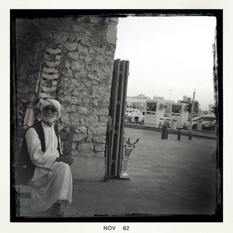 souq royalty-vrije stock fotografie