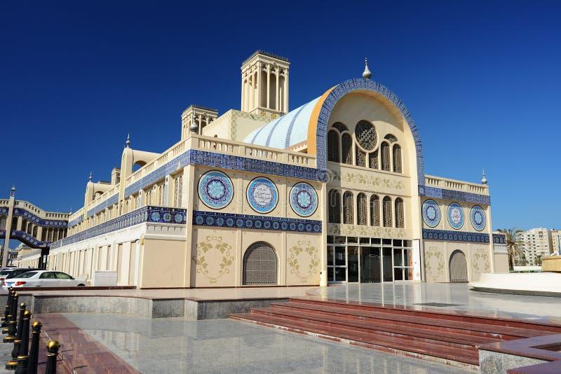 Souq azul en Sharja fotografía de archivo libre de regalías
