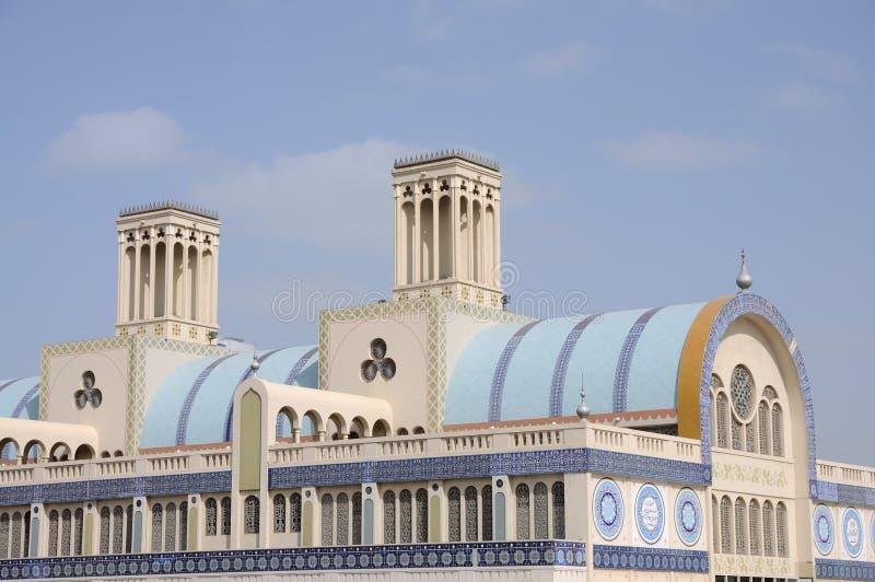 Souq central en la ciudad de Sharja foto de archivo