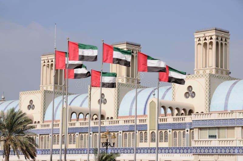 Souq central en Sharja foto de archivo