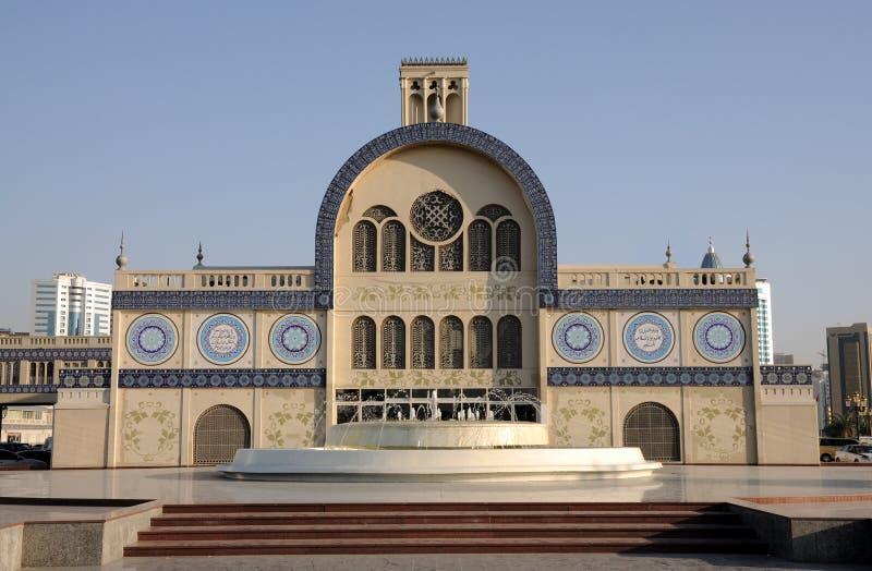 Souq central en Sharja imagen de archivo libre de regalías