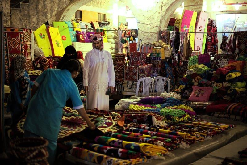 Souq de Doha photo libre de droits