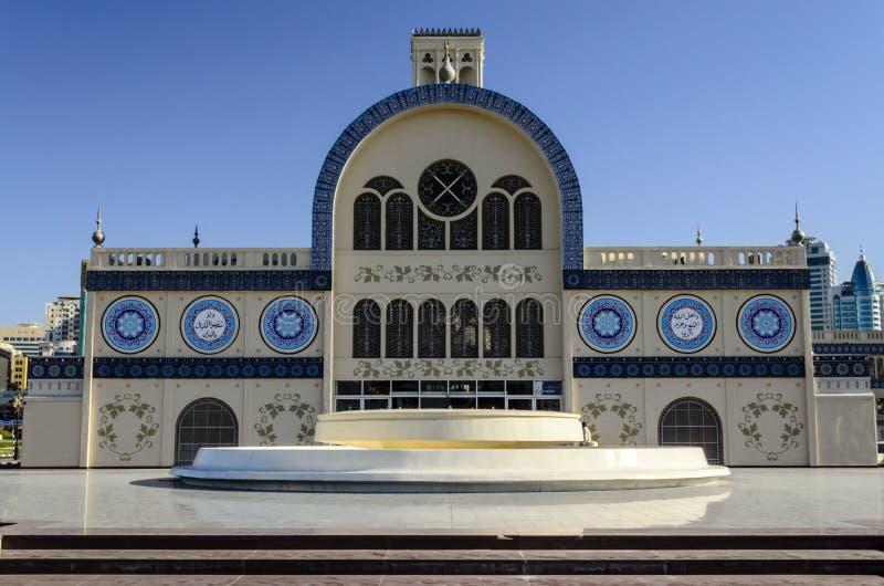 Souq Shopping center Sharjah UAE royalty free stock photo