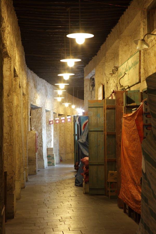 Souq w Doha Waqif, Qata obraz royalty free