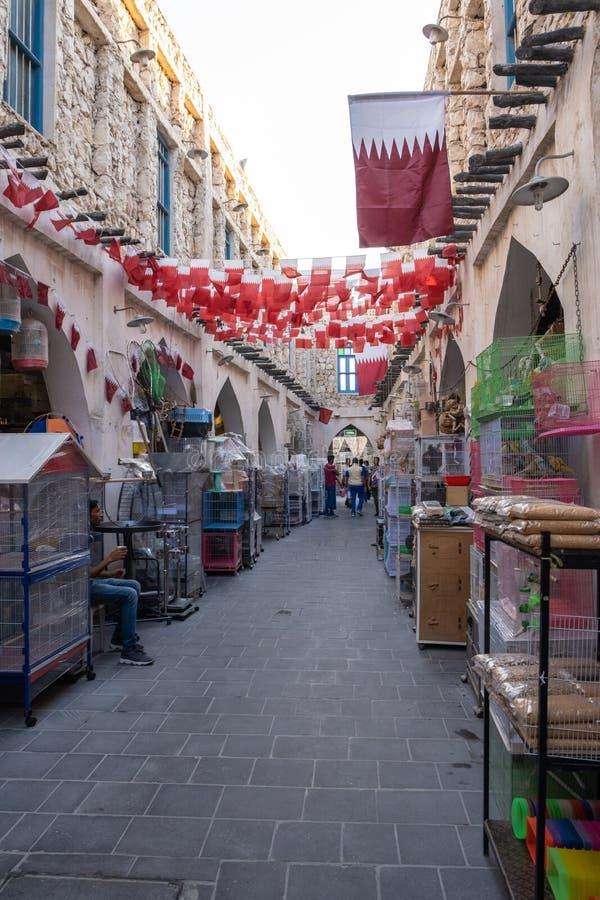 Souq Waqif Doha, Qatar, Mellanöstern royaltyfria bilder