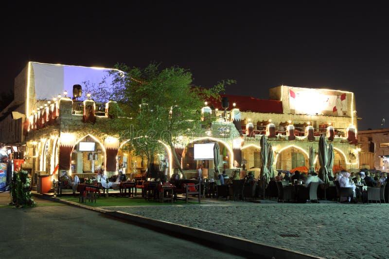 Souq Waqif przy nocą. Doha zdjęcia stock