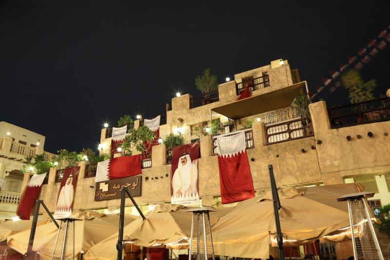 Souq Waqif przy nocą. Doha, Katar zdjęcie royalty free