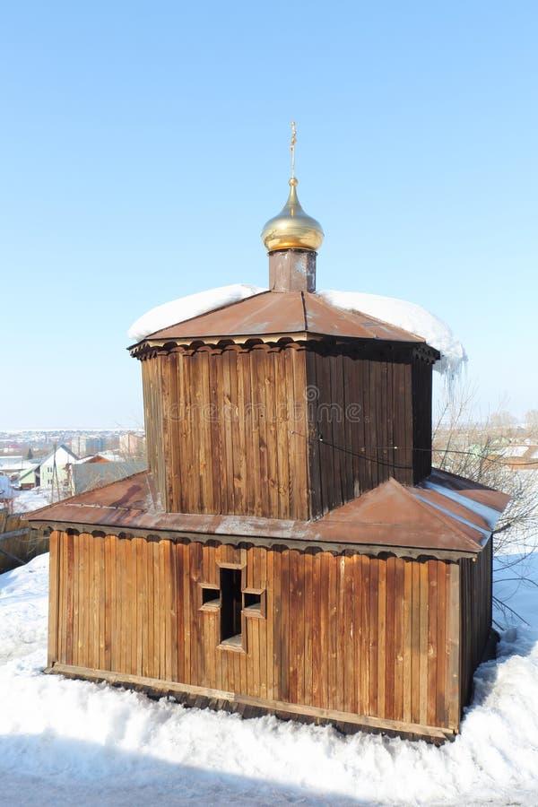 Source sacrée à l'église de St Panteleimon le guérisseur images stock