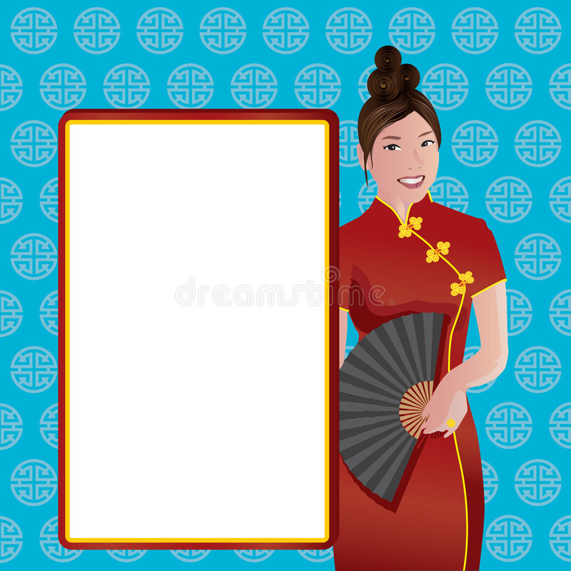 sourire chinois de fille illustration stock