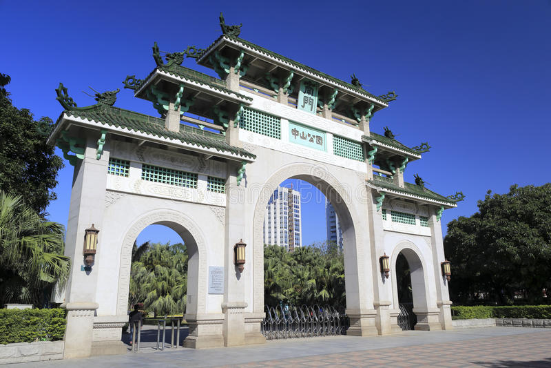 The south entrance of zhongshan park. Amoy city, china. commemorate sun yat-sen (sunzhongshan). almost every city has zhongshan park in china mainland stock photography