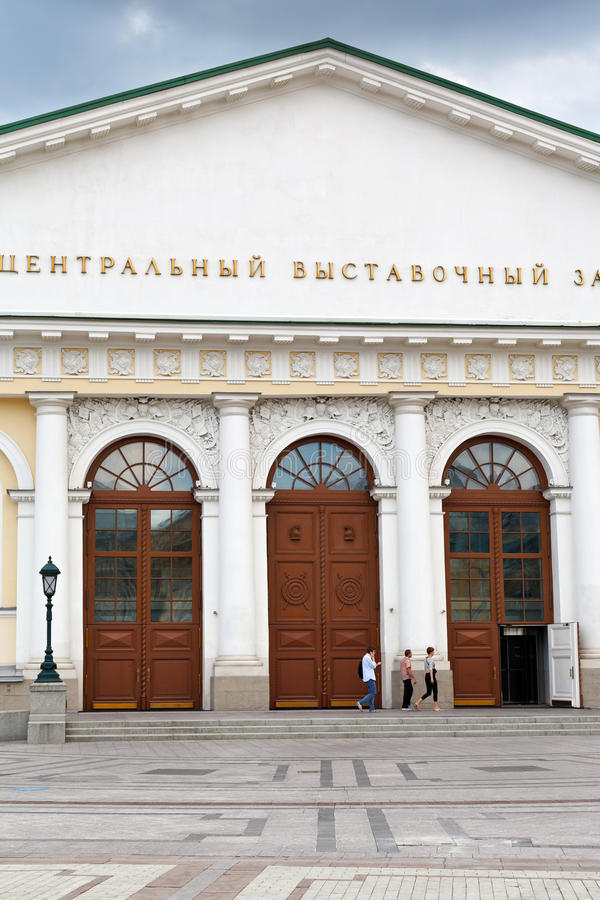 South Facade Of Manege On Manege Square In Moscow Editorial Stock Photo