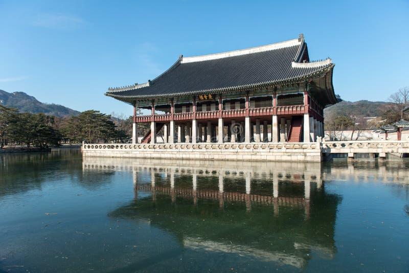 South Korea boasts wooden buildings built in the Joseon Dynasty. Banquet hall of the King. SEOUL, SOUTH KOREA - January 11, 2016: January 11, 2016 Gyeongbokgung royalty free stock photography