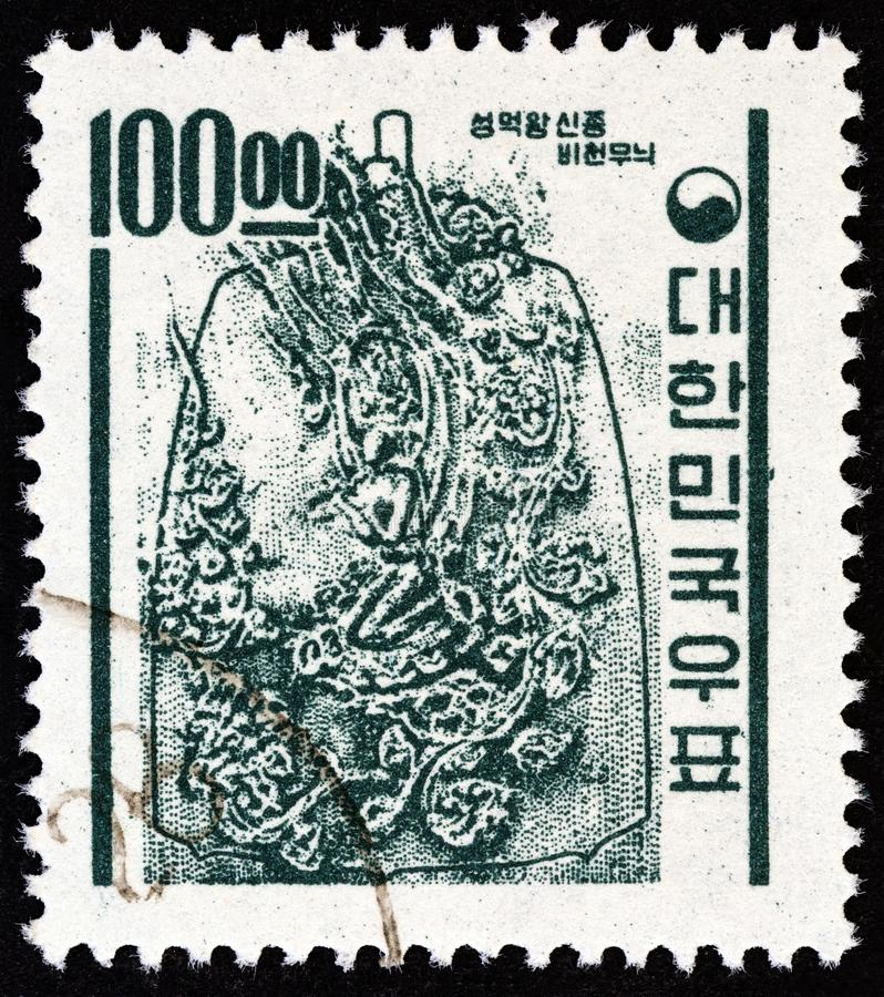SOUTH KOREA - CIRCA 1963: A stamp printed in South Korea shows Bell of King Kyongdok, circa 1963. royalty free stock images