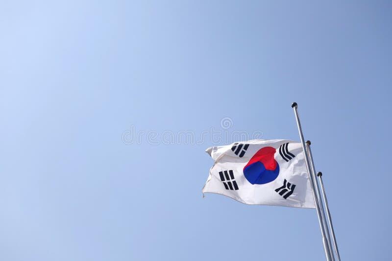 SOUTH KOREA flag royalty free stock photo
