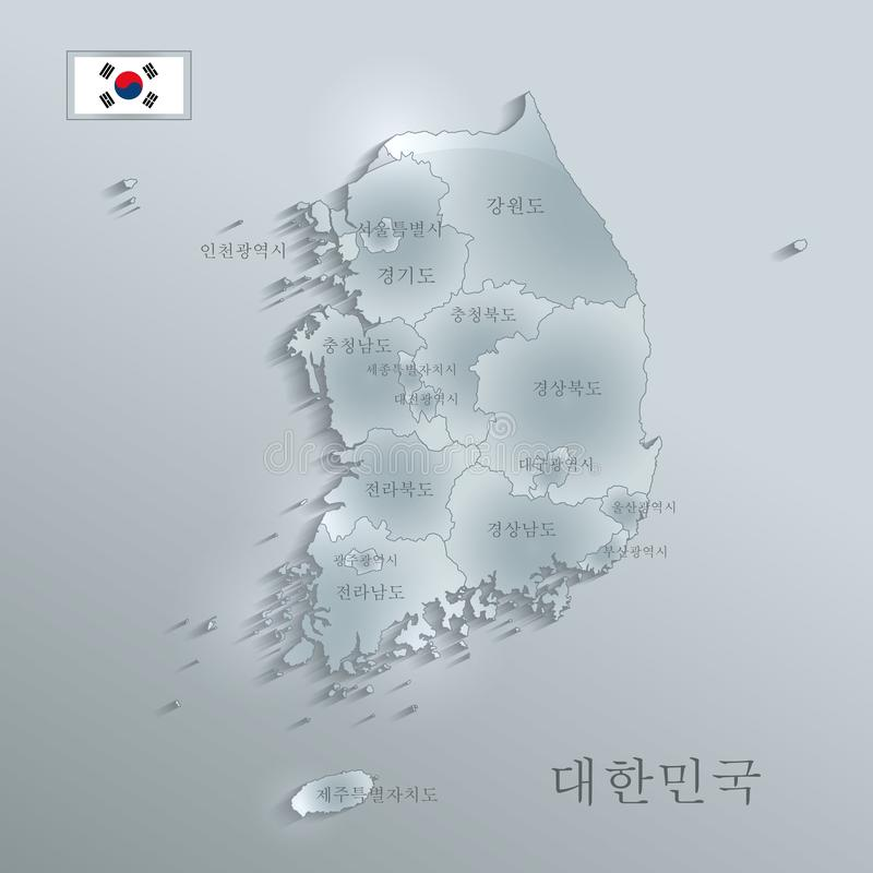 South Korea map and flag separate region, Korean names Hangul fonts, glass blue card 3D. Vector royalty free illustration