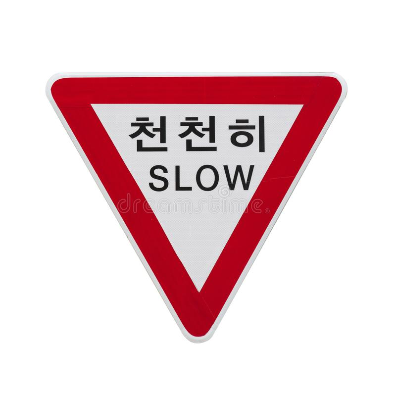 South Korean triangle yield or give way sign stock images