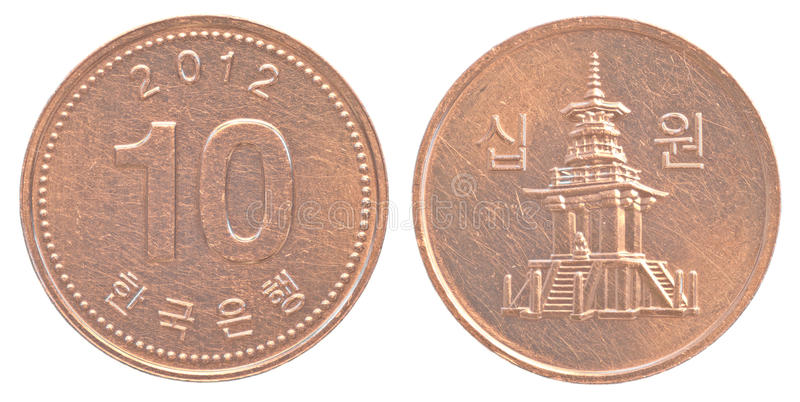 10 south korean won coin. Isolated on white background stock images