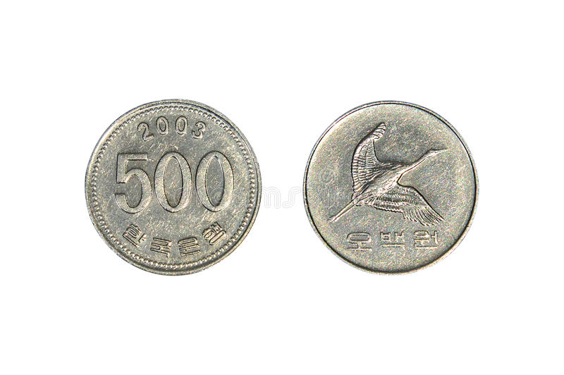 South Korean Won Coins. And finance business. Business concept stock photography