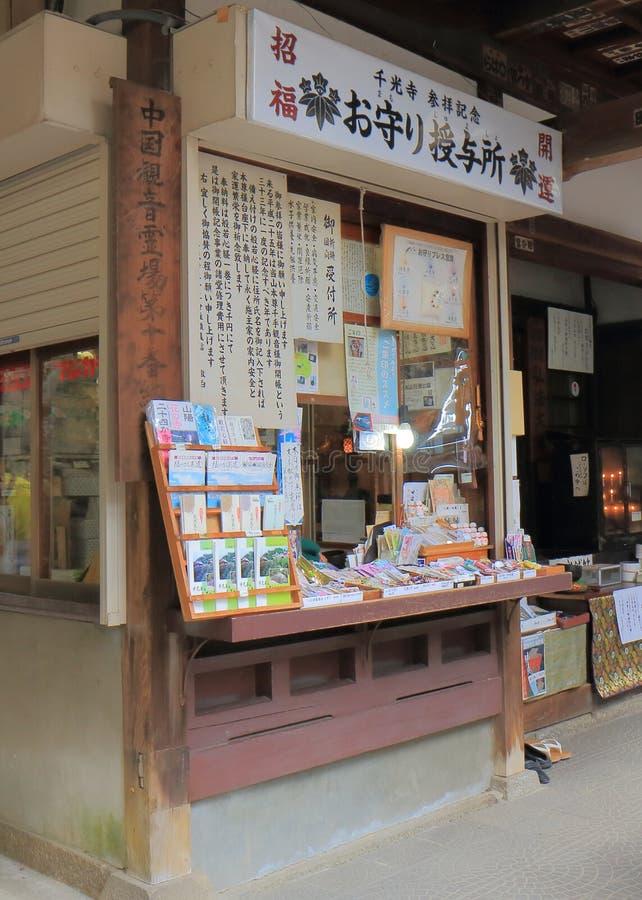 Souvenir gift shopping Onomichi Hiroshima Japan royalty free stock photos