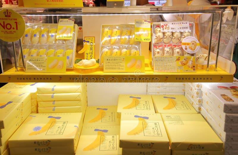 Souvenir Japans geschenk royalty-vrije stock foto