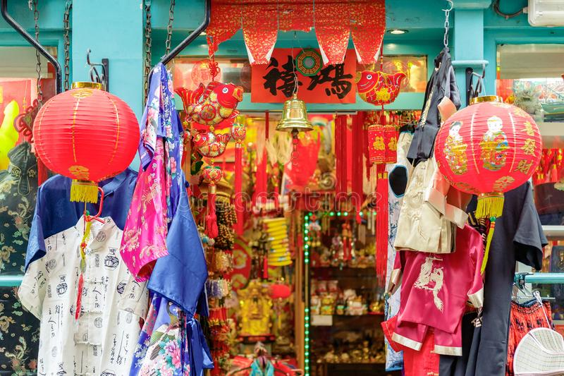 A souvenir shop in London Chinatown. A souvenir shop front decorated with red lanterns, Chinese costumes and ornaments in London Chinatown royalty free stock image
