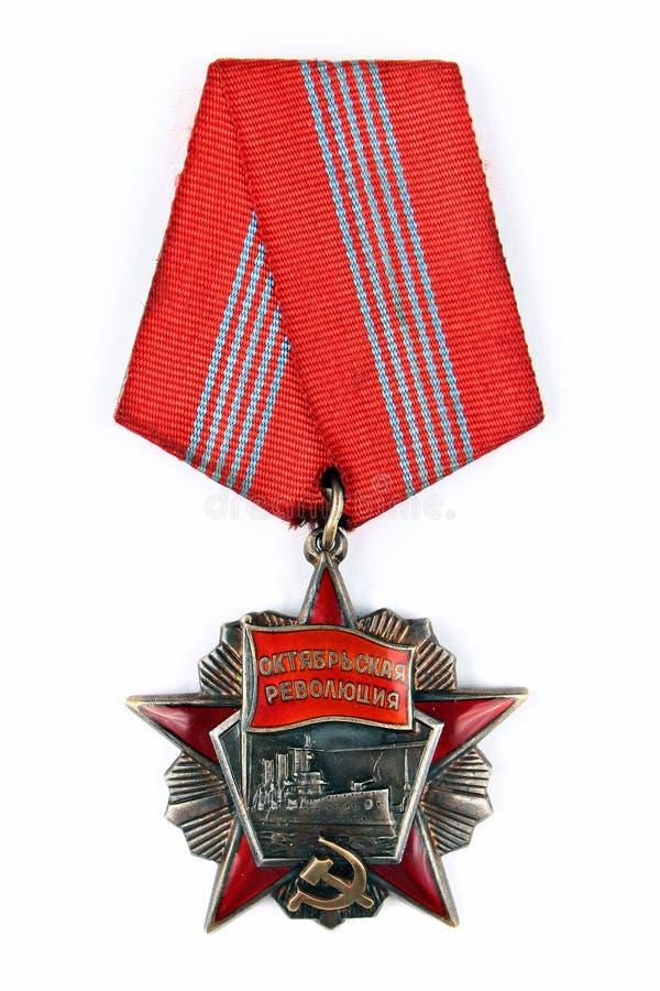 Sovet Order of the October Revolution. Kharkiv, Ukraine - January 23, 2019: Order of the October Revolution, the second-highest Soviet order, after the Order of royalty free stock image