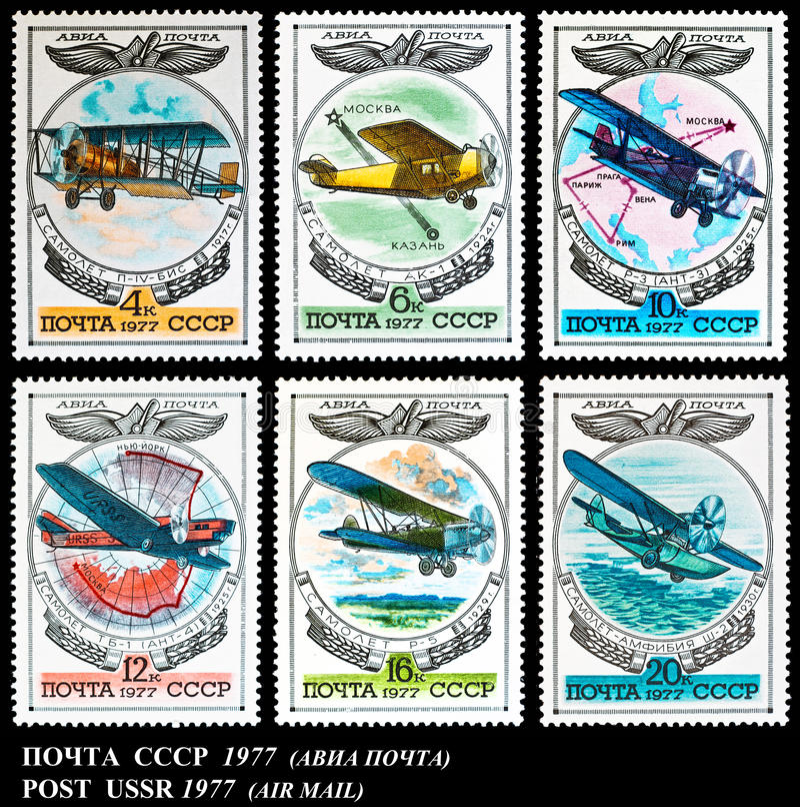 Download Soviet Aircraft, Circa 1977. Stock Illustration - Image: 31613848