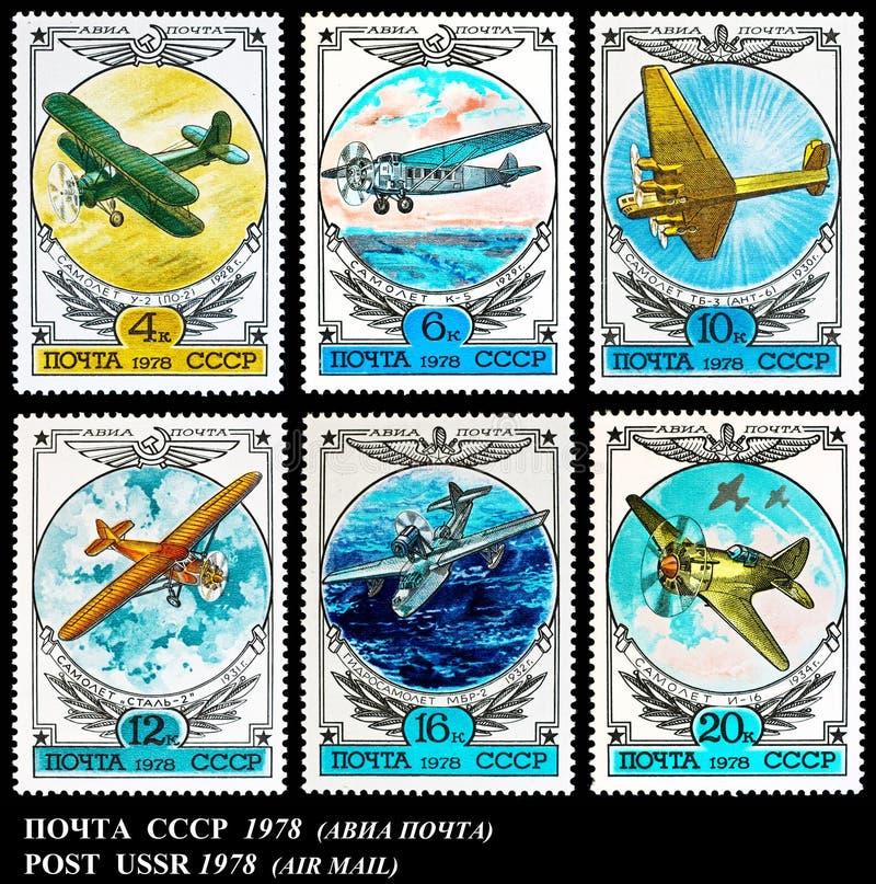 Download Soviet Aircraft, Circa 1978. Stock Illustration - Image: 31613925