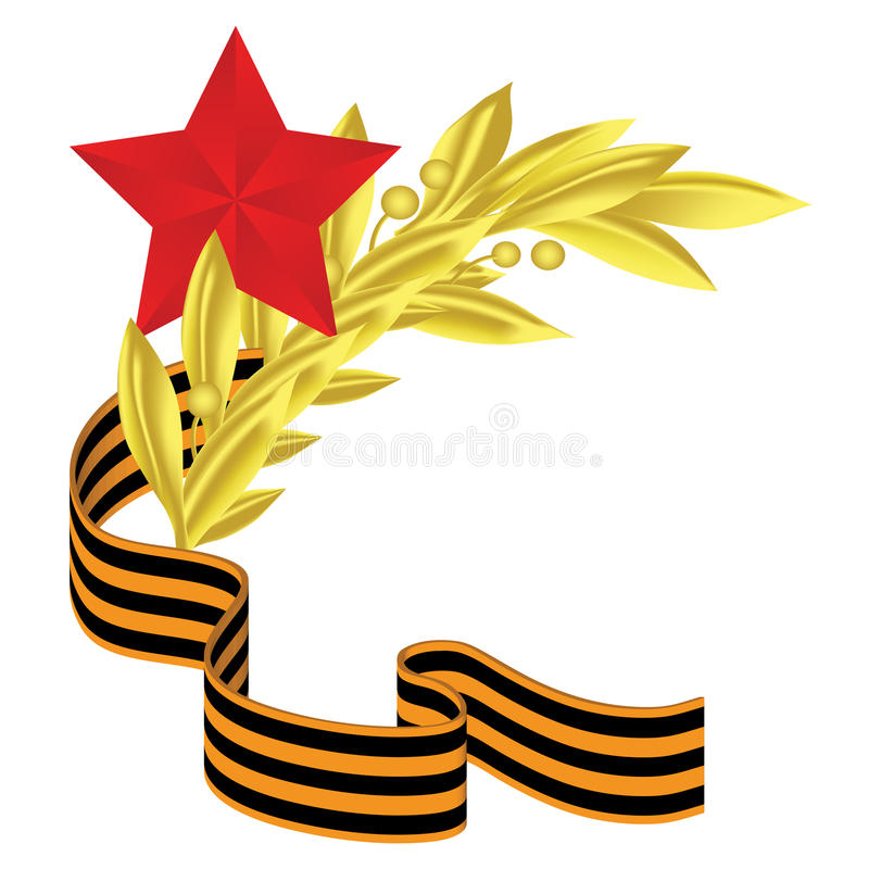 Soviet Army Day Royalty Free Stock Images