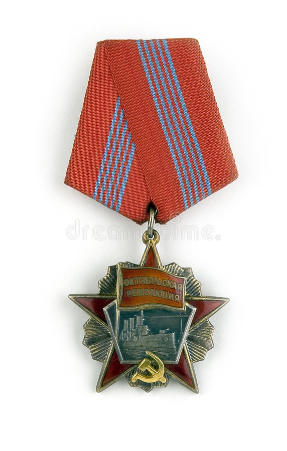 """The Soviet award. """" October revolution """" on a light background royalty free stock images"""