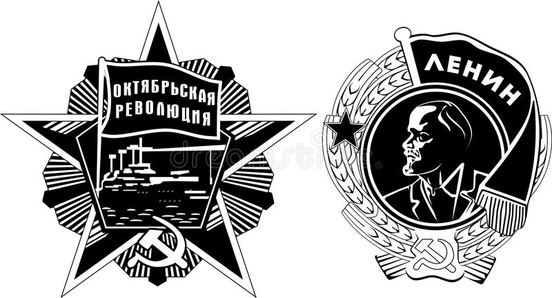 Download Soviet Awards stock vector. Image of decoration, veteran - 12863122