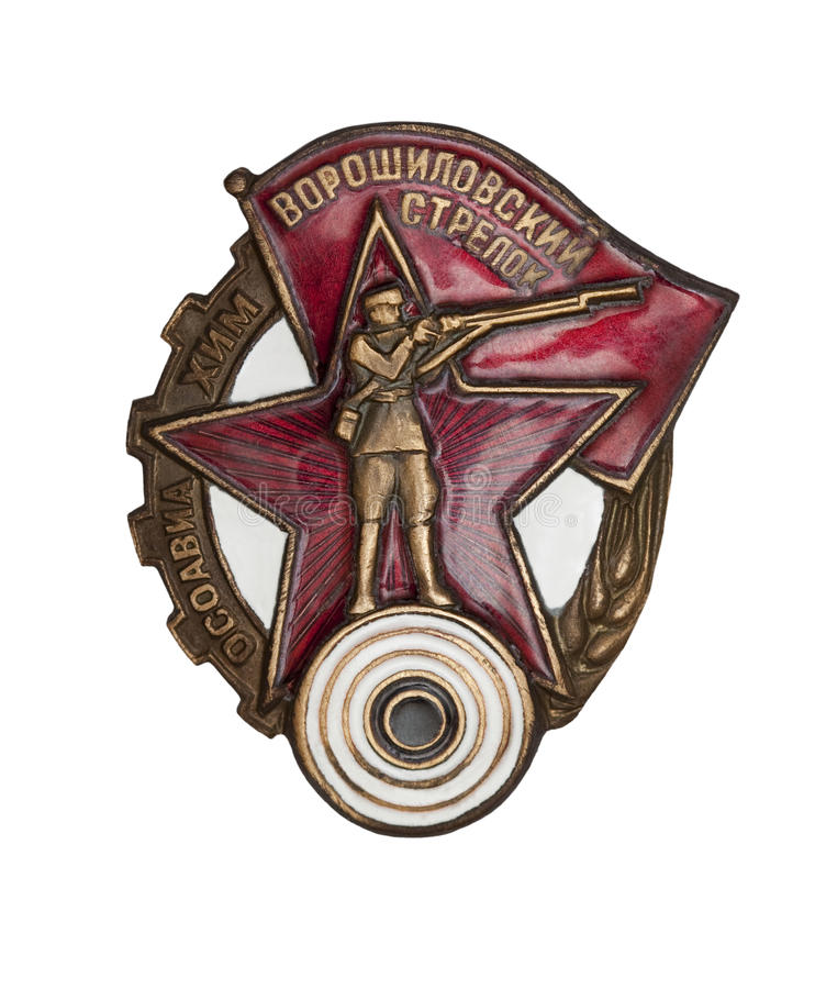 Soviet Badge Stock Image