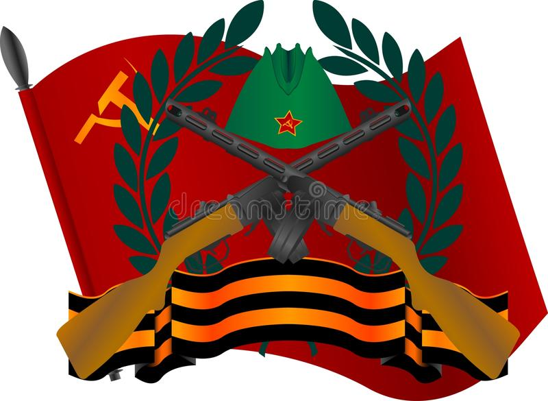 Download Soviet coat of arms stock vector. Image of isolated, security - 12665095