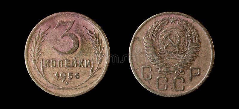 Soviet Coin Stock Photography