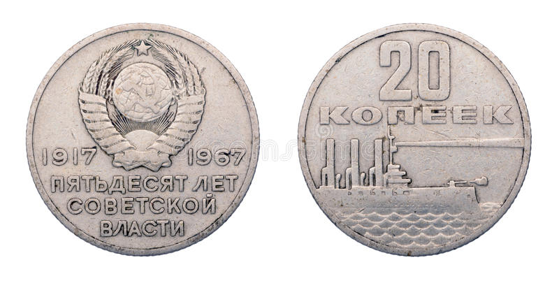 Soviet coin at twenty cents. Isolated on a white background stock images