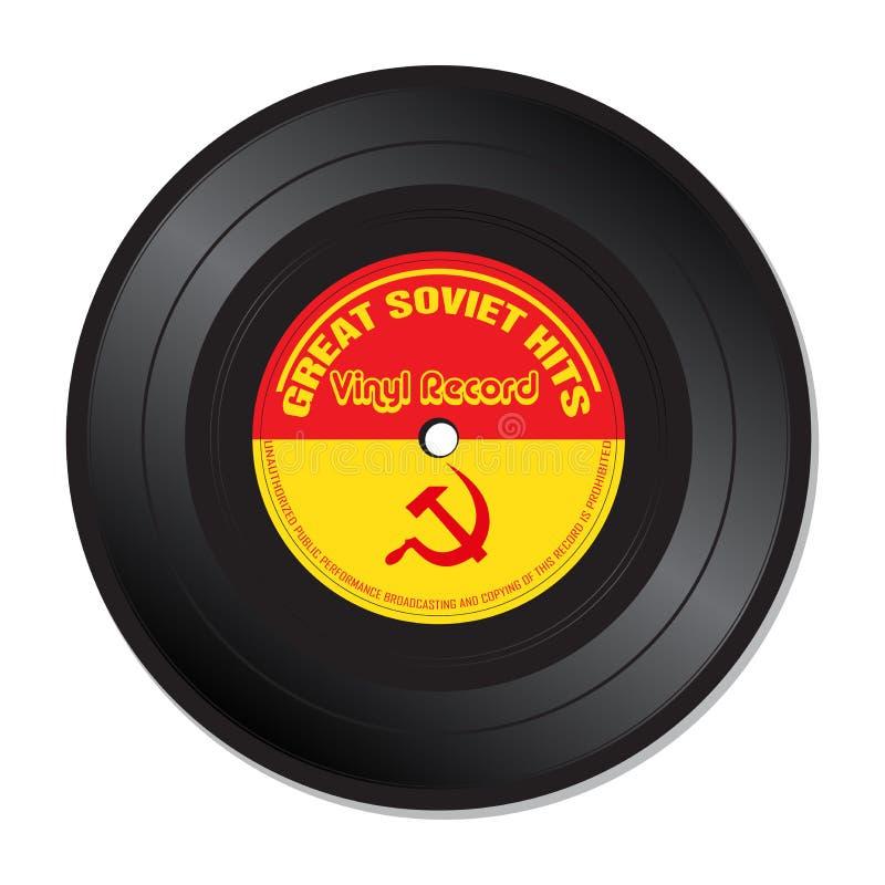 Soviet hits vinyl record royalty free stock photos