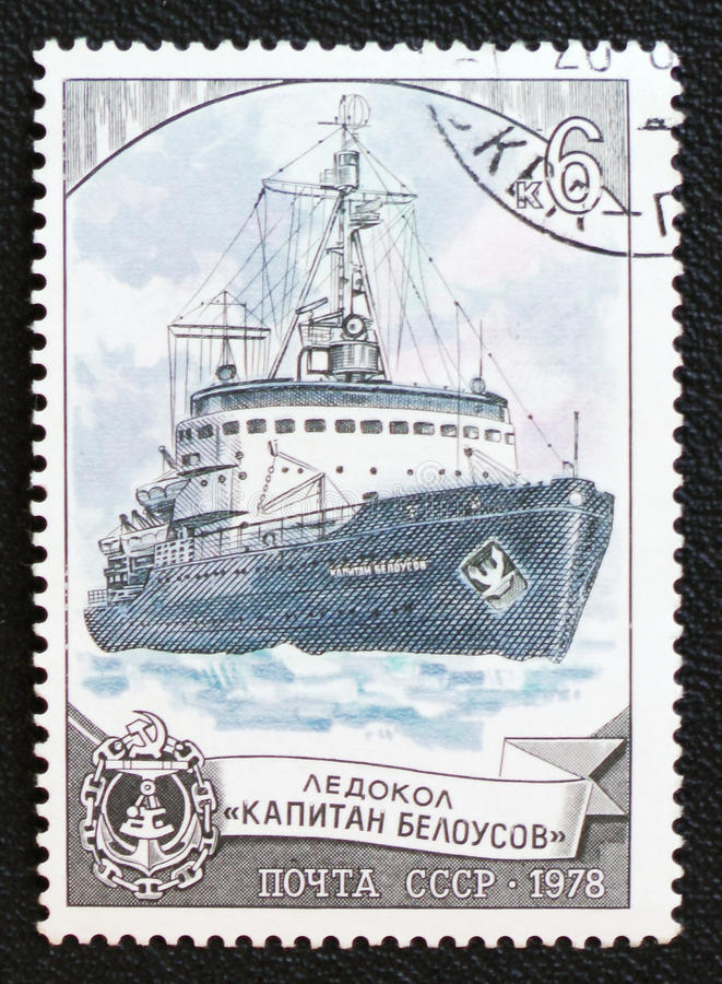 Soviet Ice Breaker Kapitan Belousov, circa 1978. MOSCOW, RUSSIA - JANUARY 7, 2017: A stamp printed in USSR from the Soviet Ice Breaker Kapitan Belousov, circa stock photo