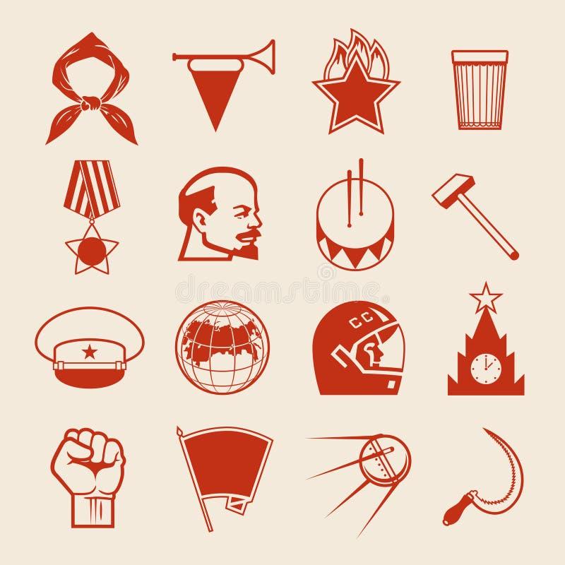 Soviet icons0 illustrazione vettoriale