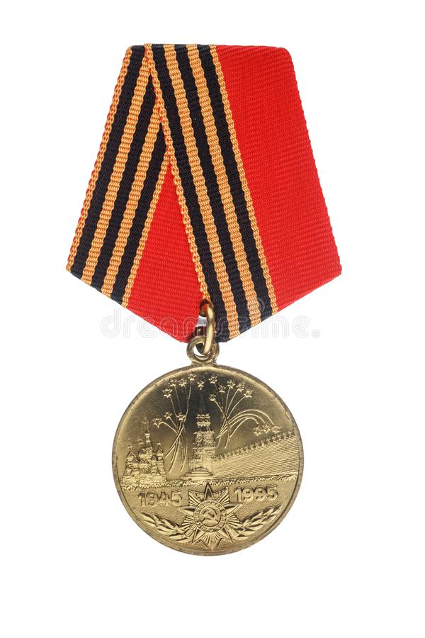 Soviet jubilee medal 50 years of victory in the Great Patriotic War royalty free stock photo