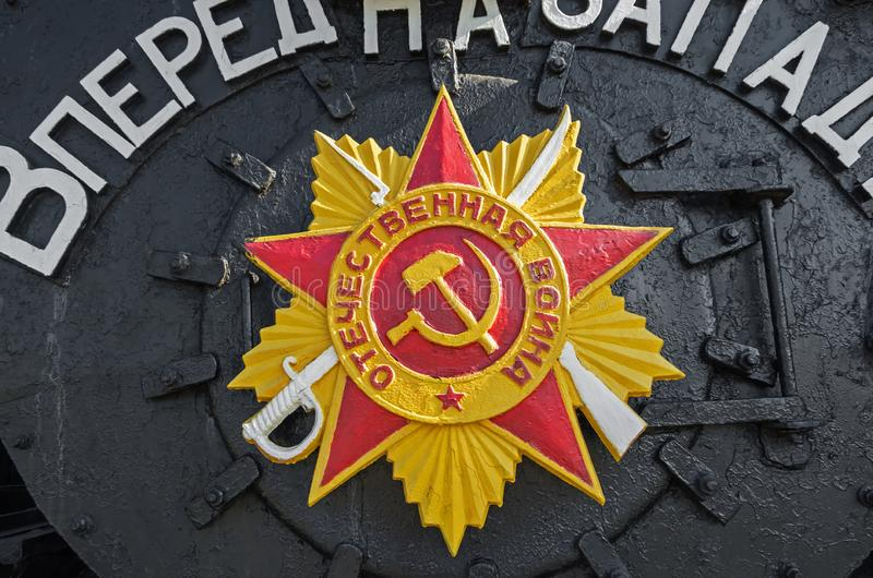 Soviet medal on old steam train royalty free stock images