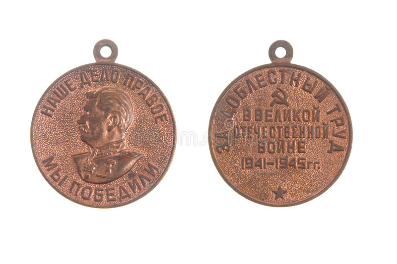 Soviet military medals stock image